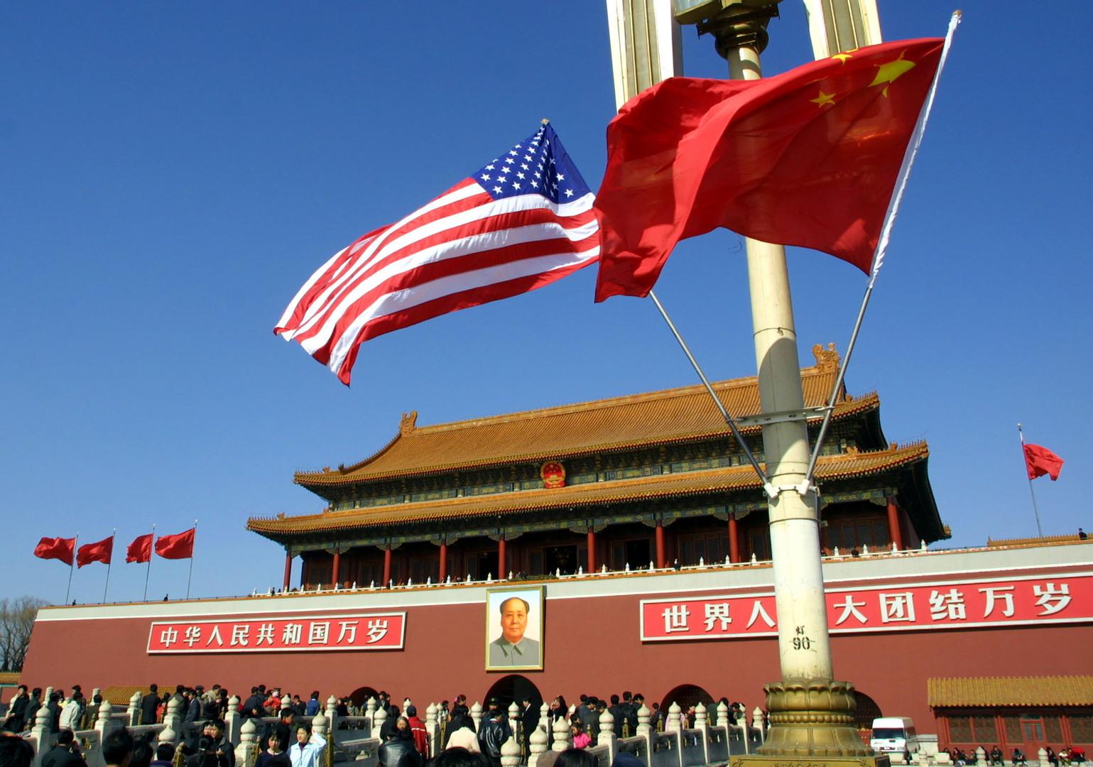 الصين: الولايات المتحدة مسؤولة عن تصاعد التوتر بشأن تايوان