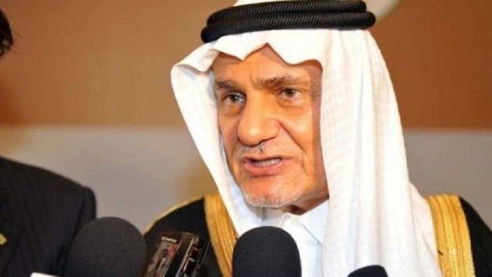 رئيس الاستخبارات العامة الـسعودية الأسبق الأمير تركي الفيصل