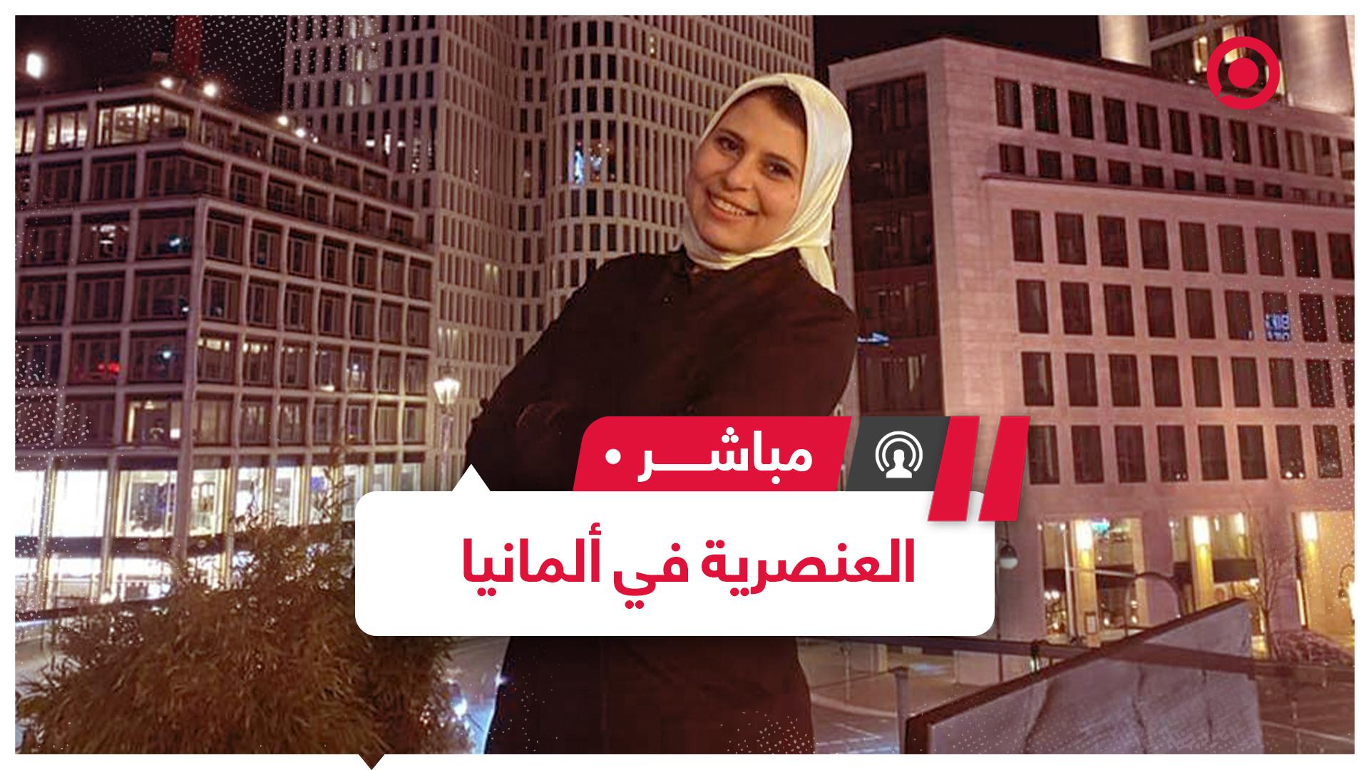 بسبب حجابها.. الشركة ترفض توظيفها مهندسة مصرية تتحدث عن معاناتها في ألمانيا