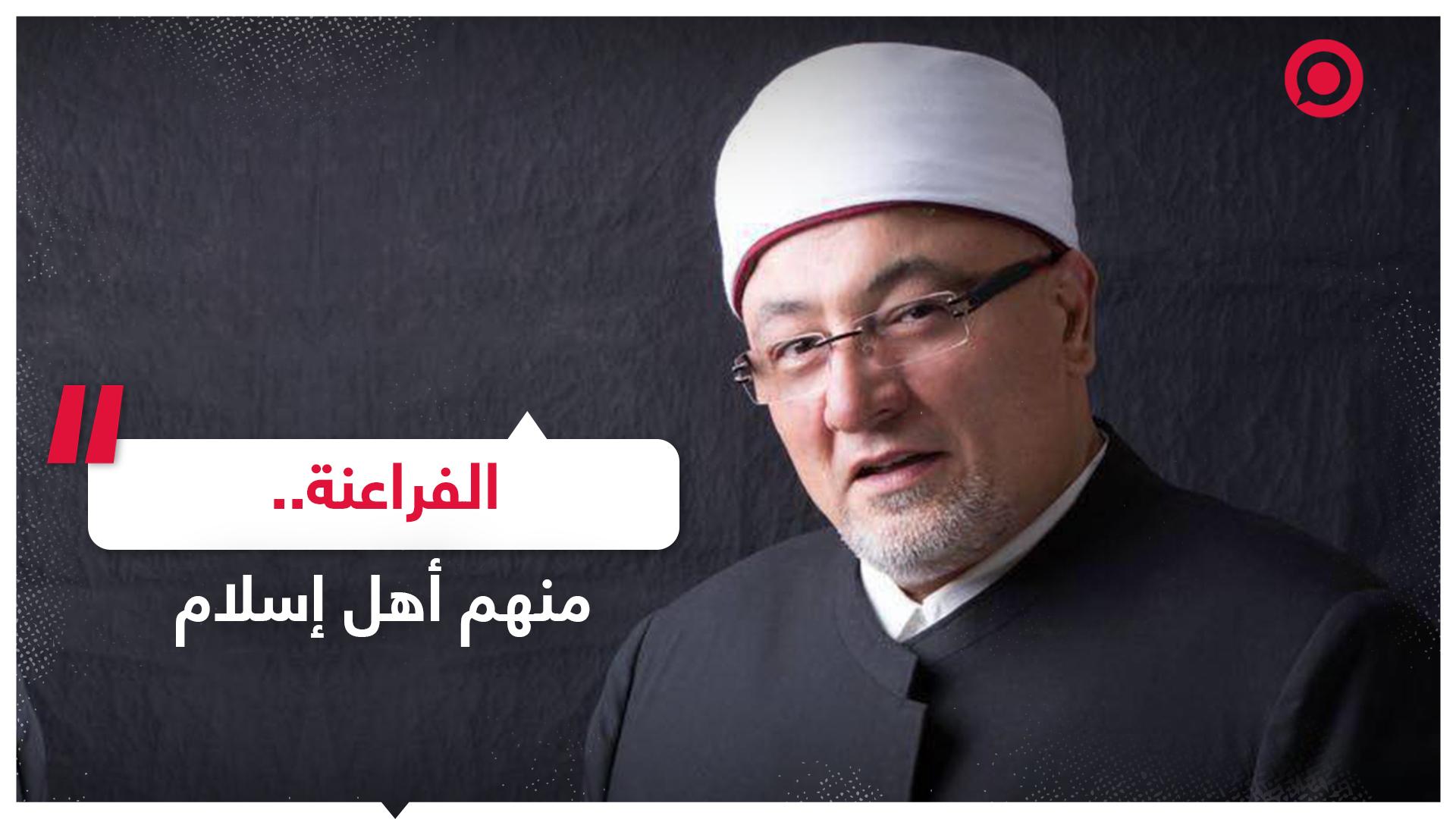 الشيخ خالد الجندي:
