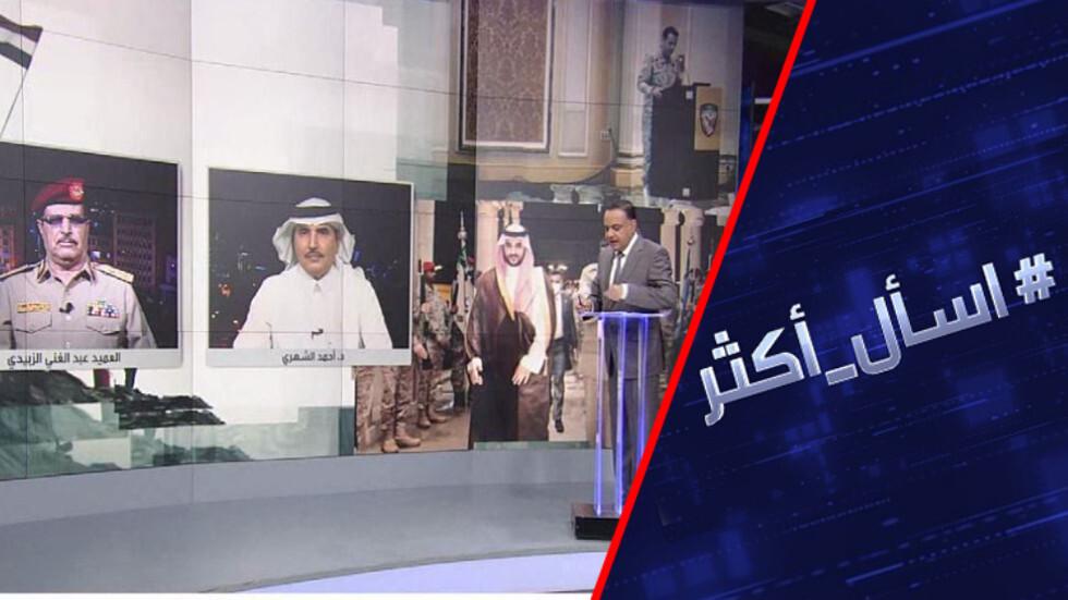 هجمات الحوثي ضد السعودية.. شروط جديدة؟
