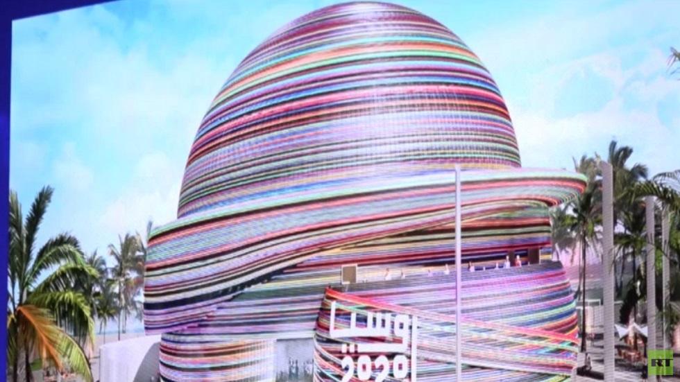 انطلاق الجناح الروسي بمعرض إكسبو 2020