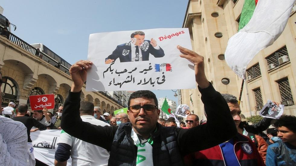 مظاهرات أنصار