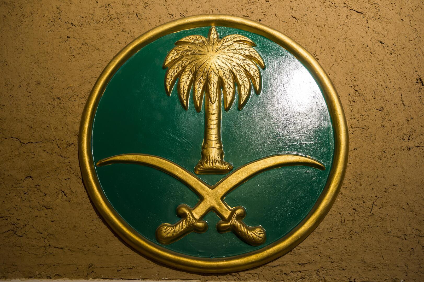 السعودية تعدم 3 من عسكرييها بتهمة الخيانة العظمى