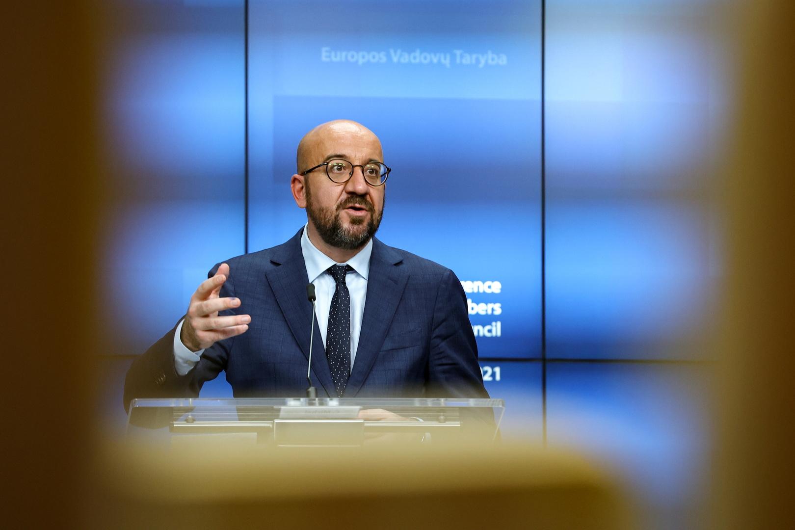 رئيس المجلس الأوروبي: ثمة خلافات داخل الاتحاد بشأن