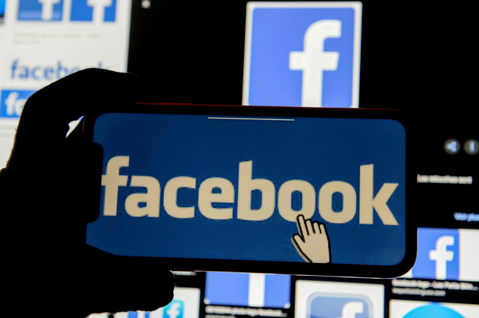 """علامة """"فيسبوك"""""""