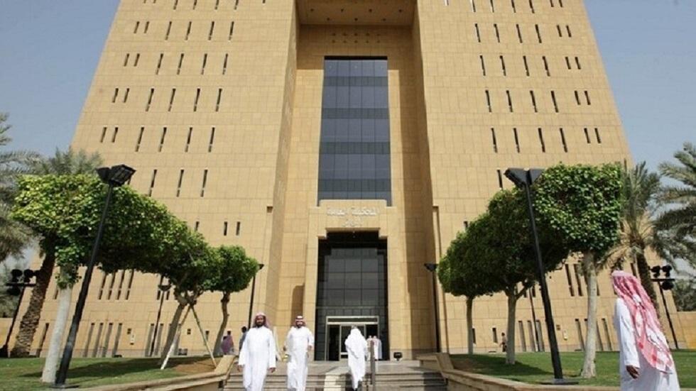 المحكمة العليا في الرياض - أرشيف