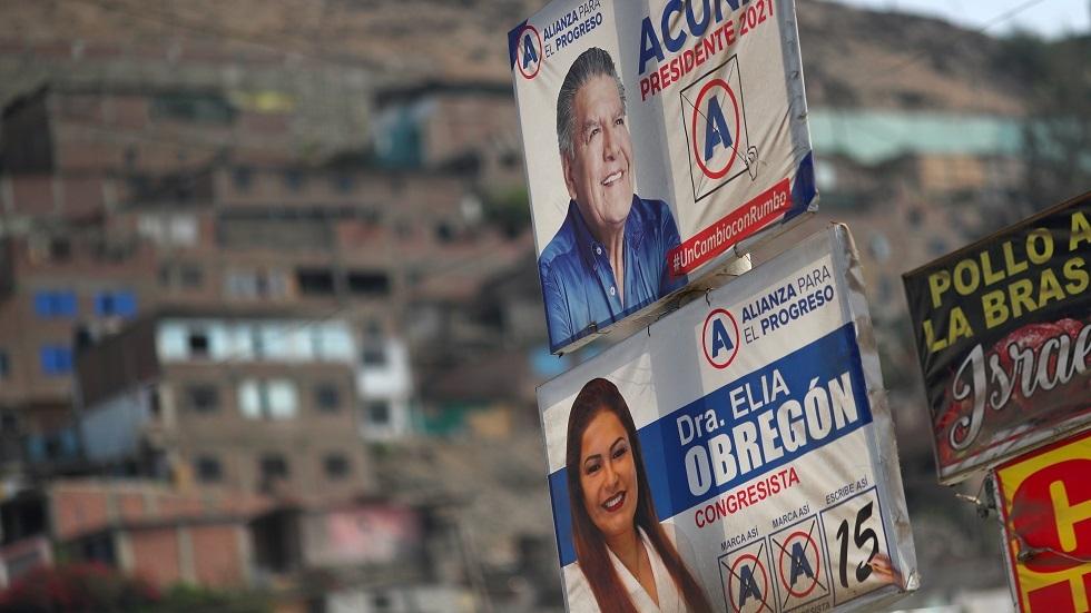 18 مرشحا لرئاسة البيرو والنتائج غامضة