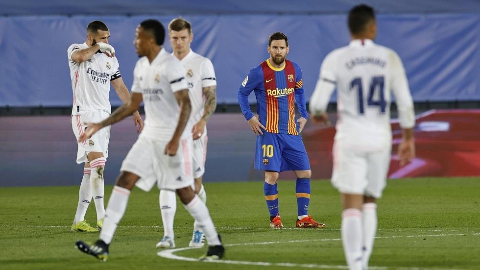 ريال مدريد يحسم