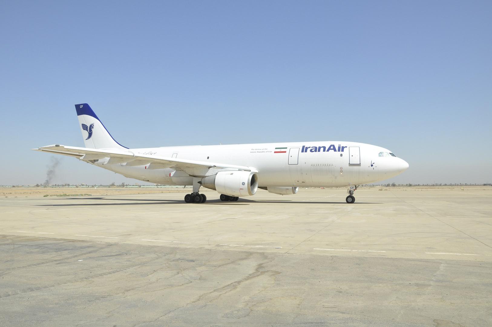 شركة الخطوط الجوية الإيرانية تطالب