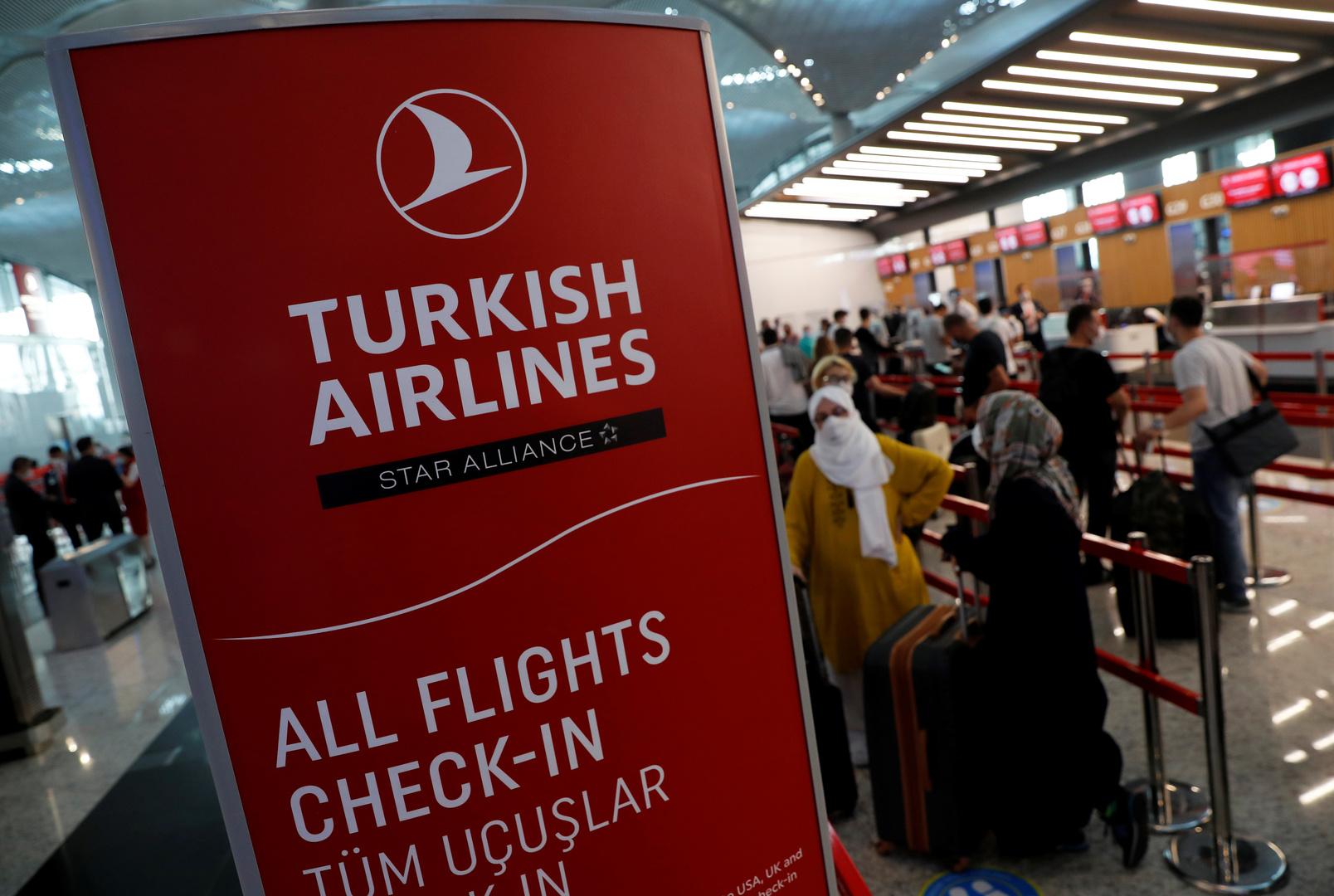 شجار عنيف على متن رحلة للخطوط التونسية قبل إقلاعها من اسطنبول (فيديو)