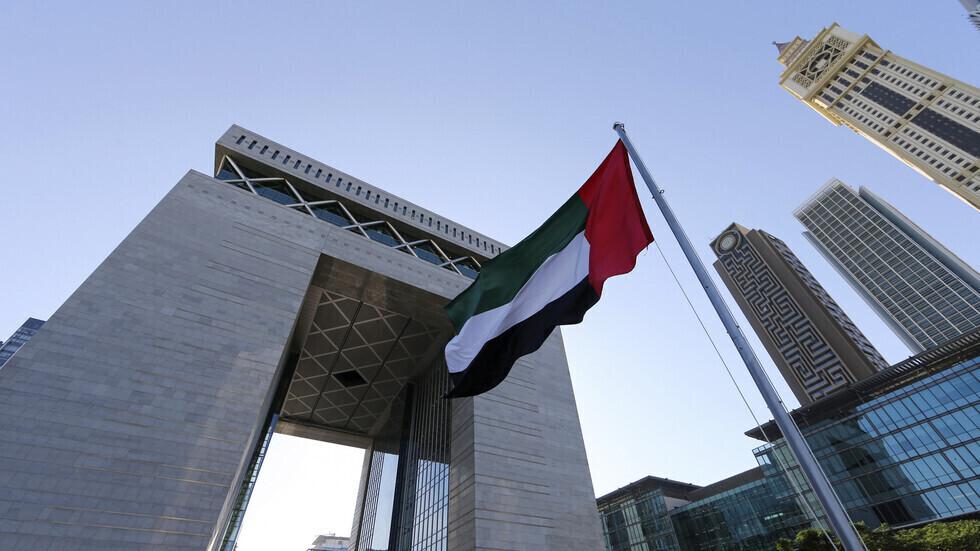 علم الإمارات في دبي
