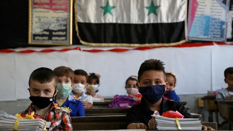 إحدى مدارس دمشق بسوريا - أرشيف