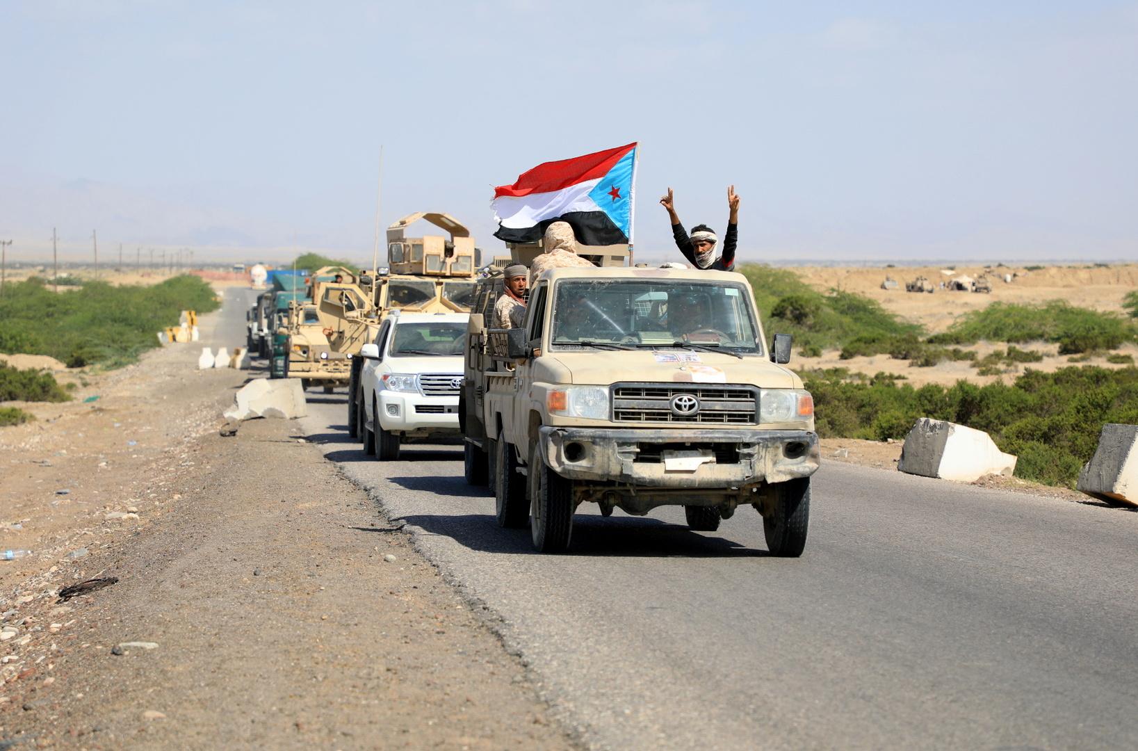 قوات المجلس الانتقالي الجنوبي في أبين اليمنية