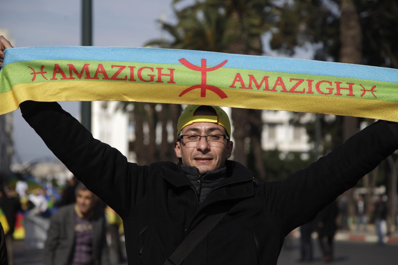 رجل أمازيغي محلي يحضر مظاهرة احتفالية بالسنة الأمازيغية الجديدة في العاصمة المغربية الرباط