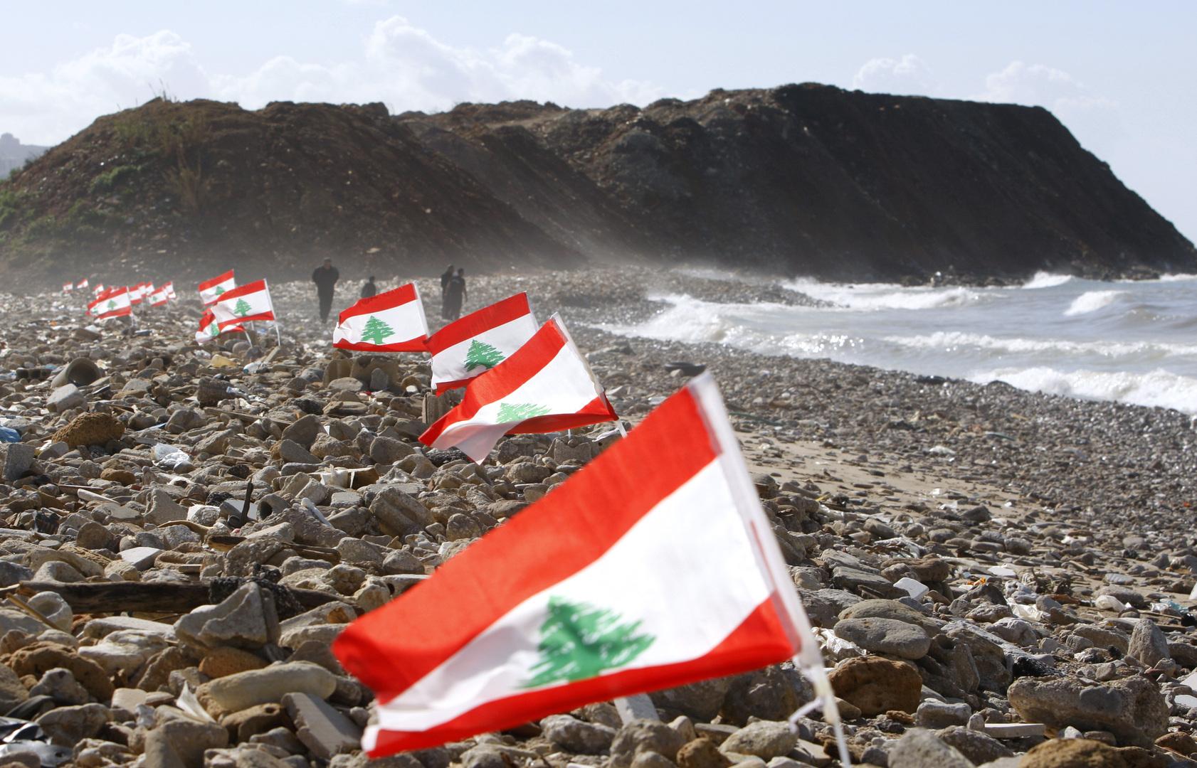 لبنان يعلن توقيع تعديل لتوسيع المنطقة البحرية المتنازع عليها مع إسرائيل