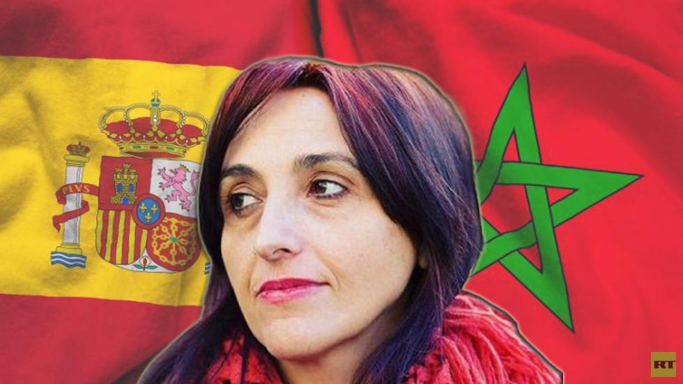 هيلينا مالينو، مؤسسة مجموعة