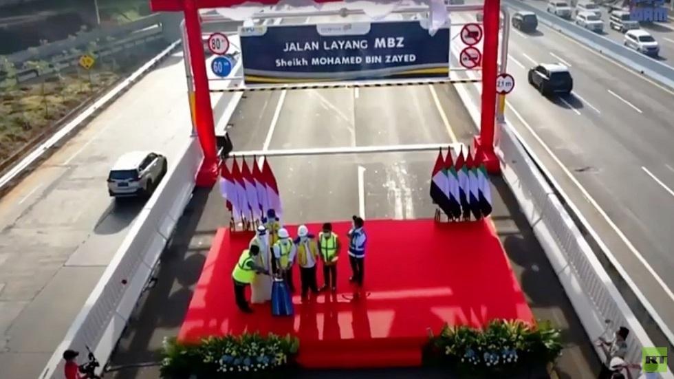 إطلاق اسم محمد بن زايد على أطول شارع سريع في إندونيسيا (صور + فيديو)