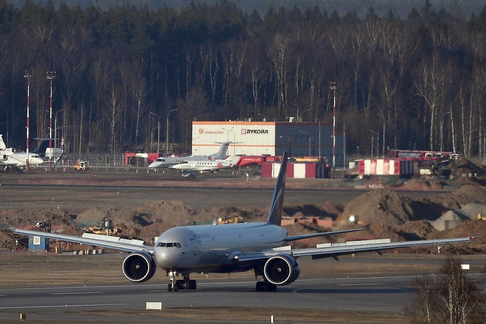 طائرة روسية في مطار