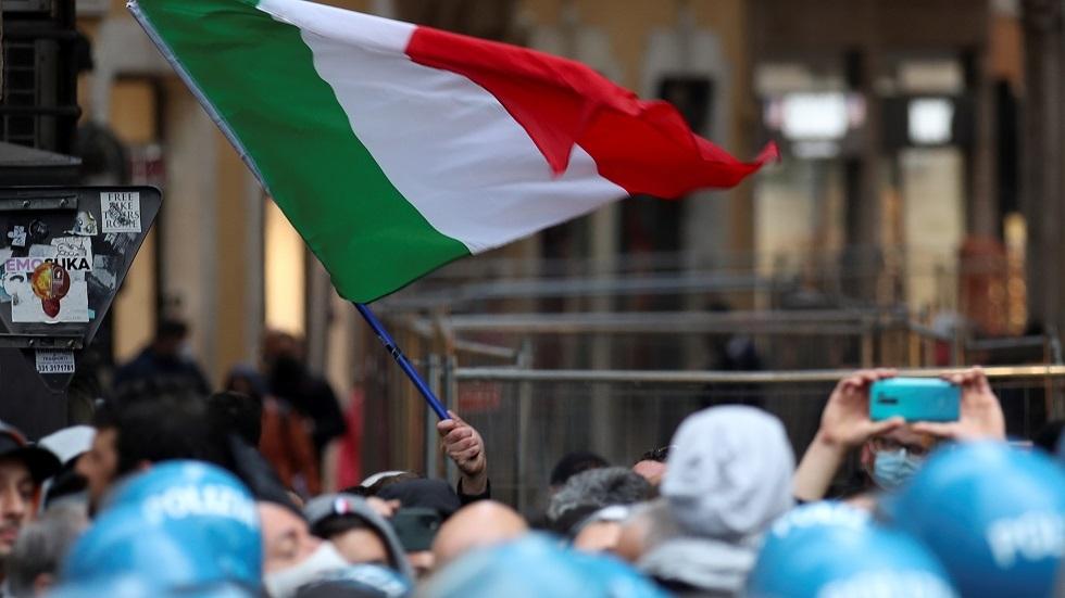 الاحتجاجات في إيطاليا