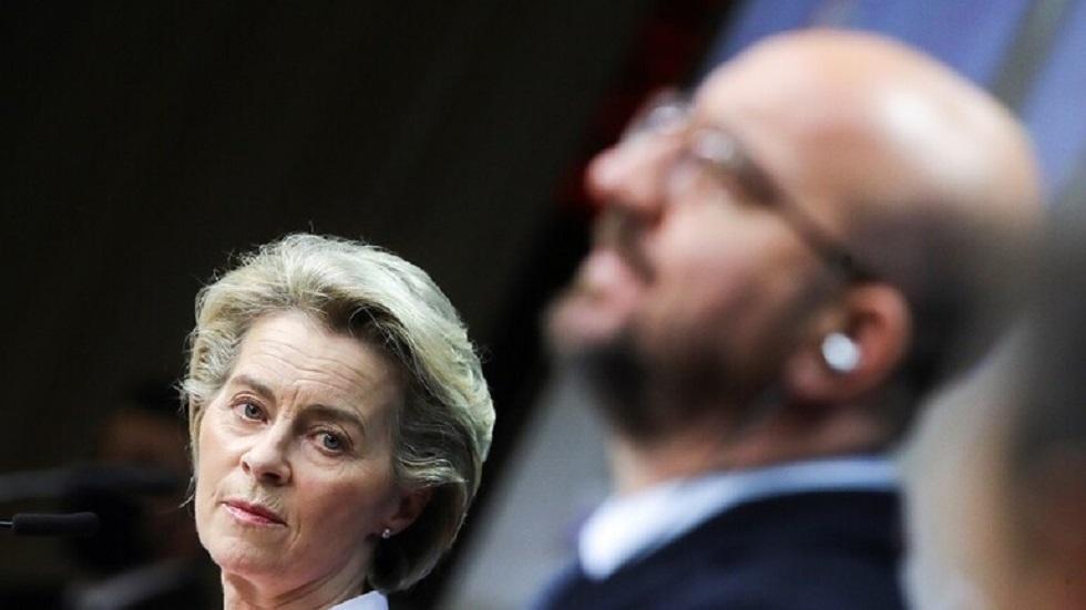 رئيس المجلس الأوروبي شارل ميشيل ورئيسة المفوضية أوروسولا فون دير لاين