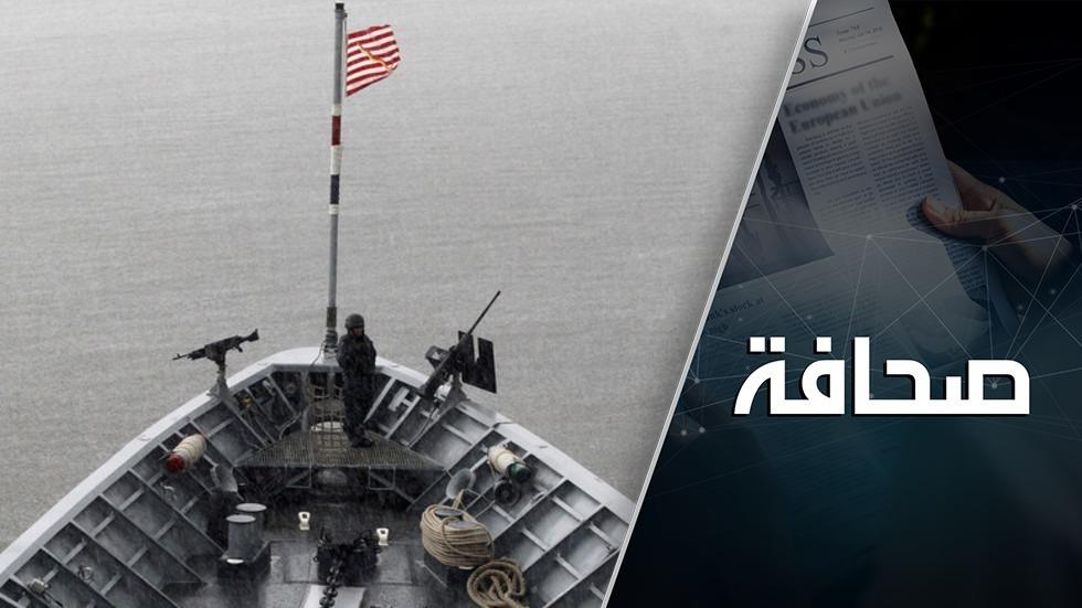 الولايات المتحدة تسخّن الوضع في البحر الأسود