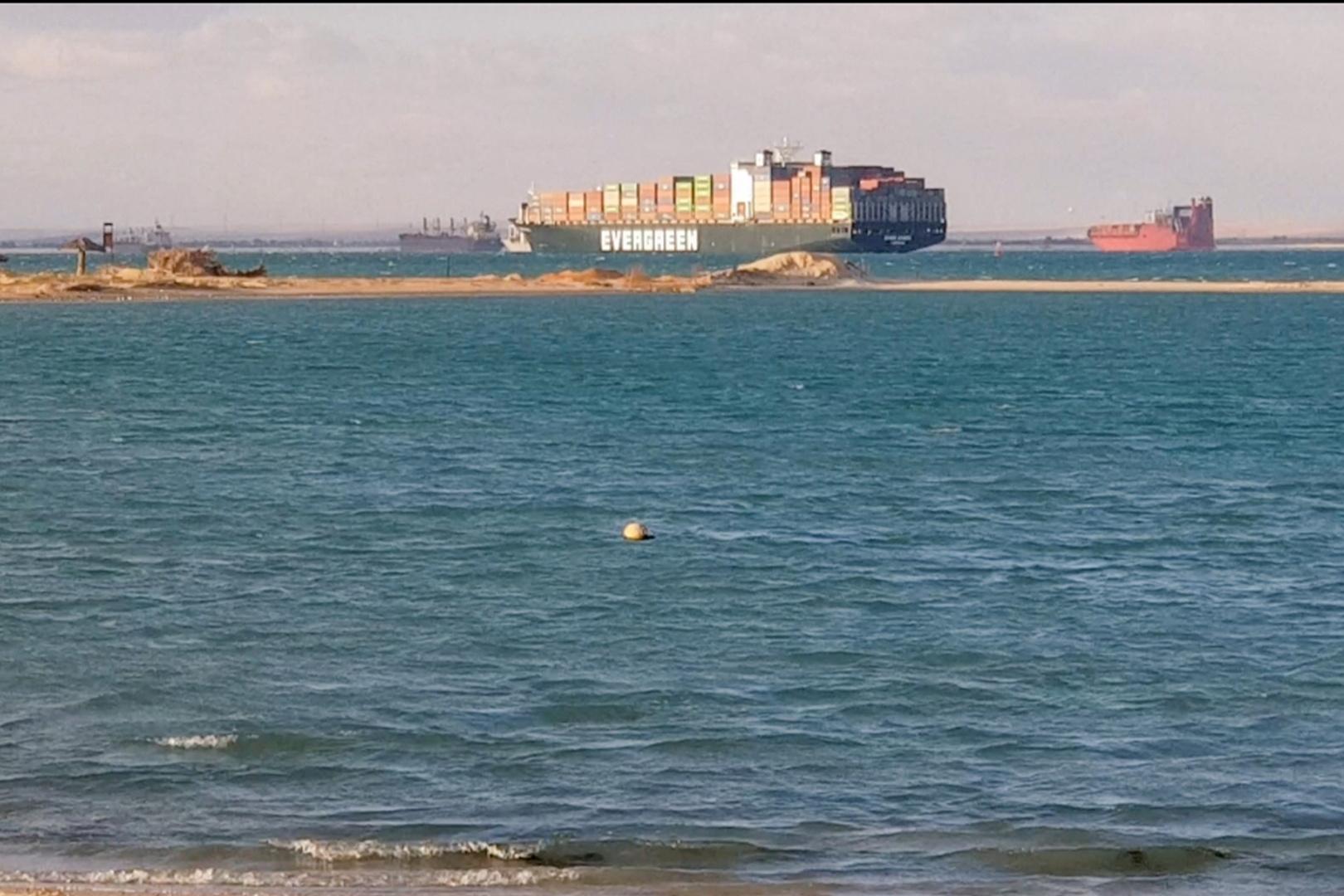 هيئة قناة السويس تعلن التحفظ رسميا على سفينة