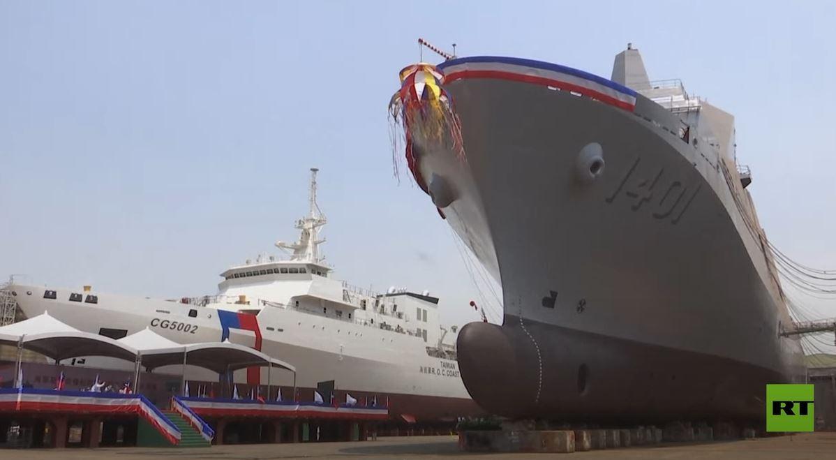 تايوان تدشن أول سفينة حربية برمائية