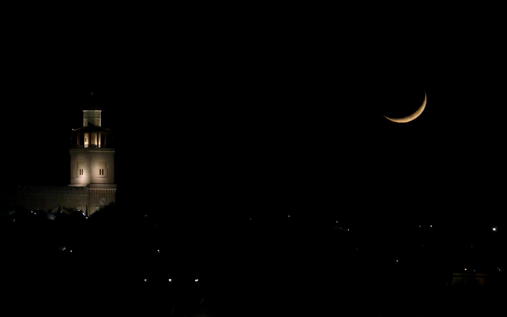 مصر.. البحوث الفلكية تكشف موعد انتهاء شهر رمضان وأول أيام عيد الفطر