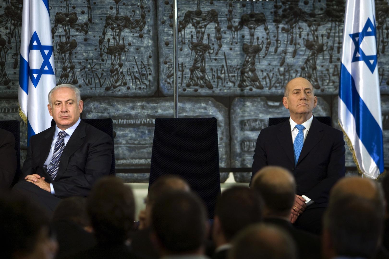 رئيس الوزراء الإسرائيلي بنيامين نتنياهو ورئيس الحكومة الإسرائيلية الأسبق إيهود أولمرت