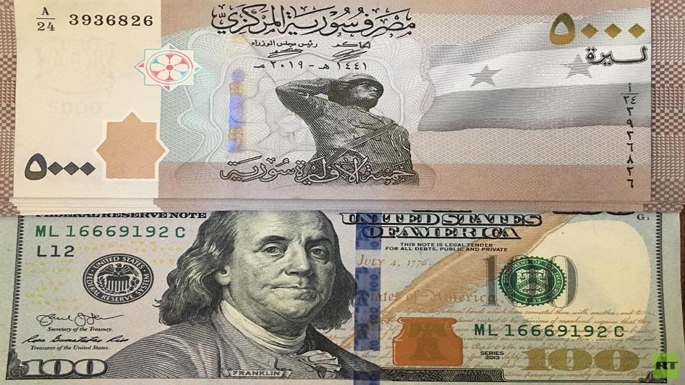 سوريا .. سعر جديد لدولار الحوالات
