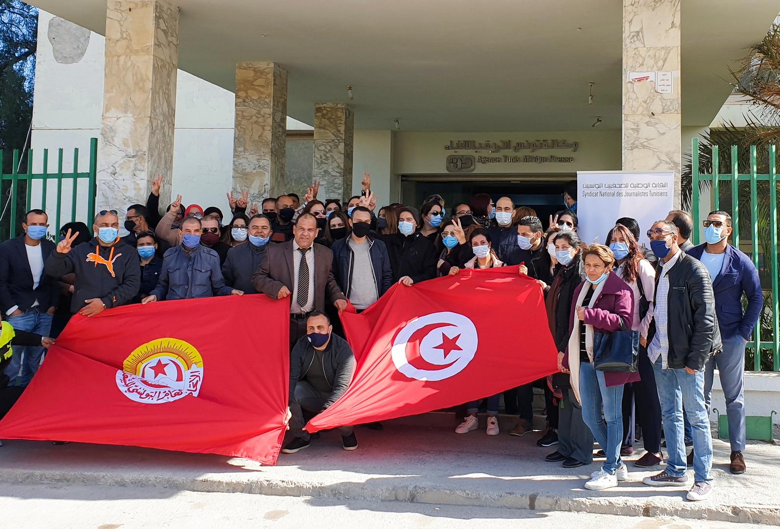 صحفيو وكالة الأنباء الرسمية في تونس يحذرون من المساس باستقلاليتها