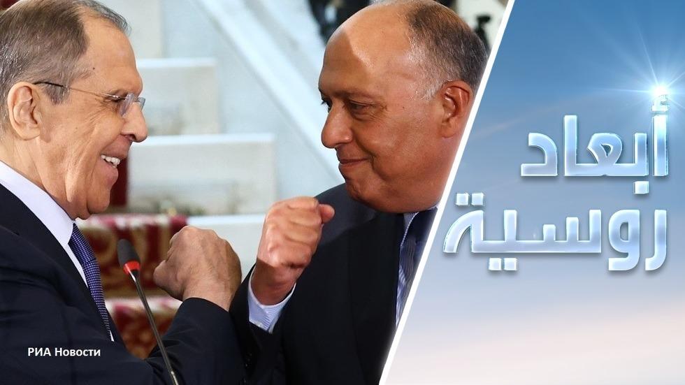 لقاءات لافروف في القاهرة: عودة السياحة الروسية إلى مصر قريبًا