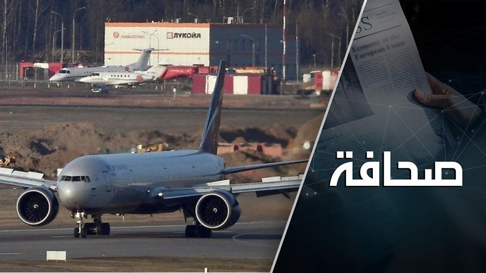 ما الذي يجعل موسكو تحظر الطيران إلى تركيا غير كوفيد؟