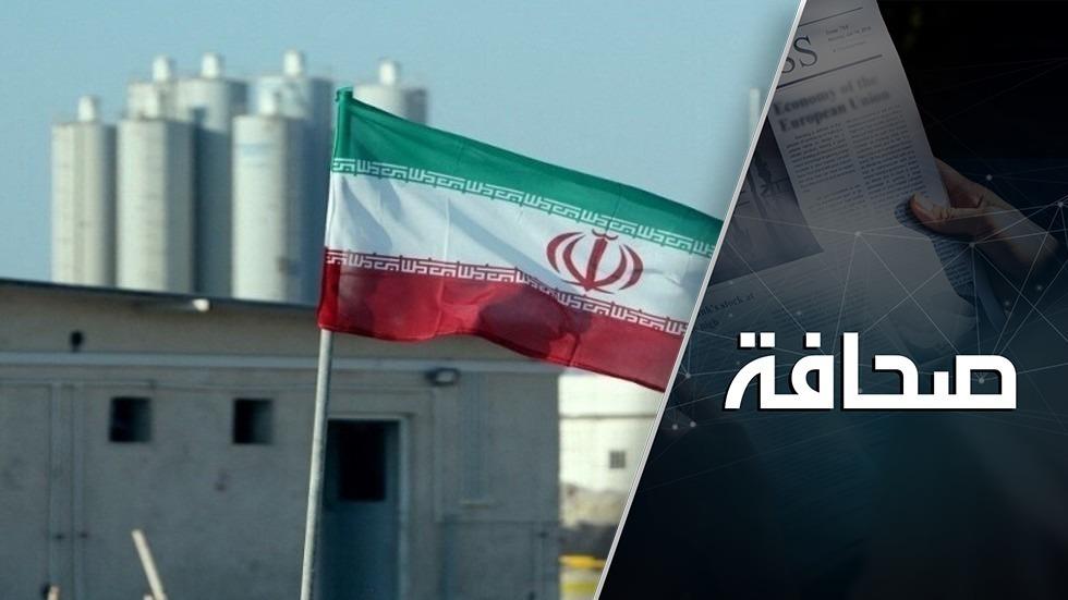أجهزة الغضب الإيرانية