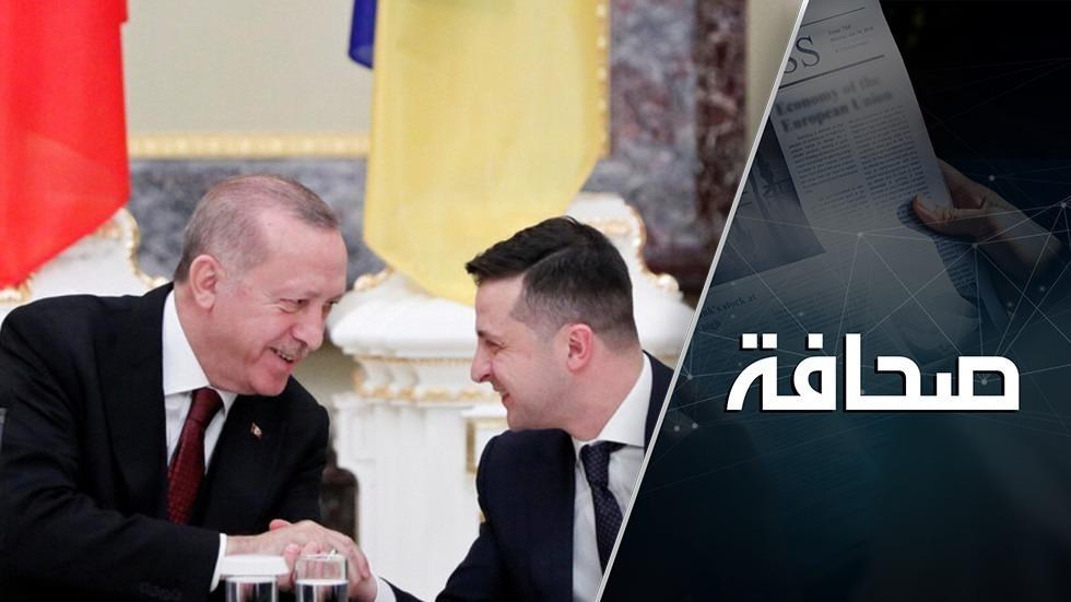 فرصة ذهبية لأردوغان