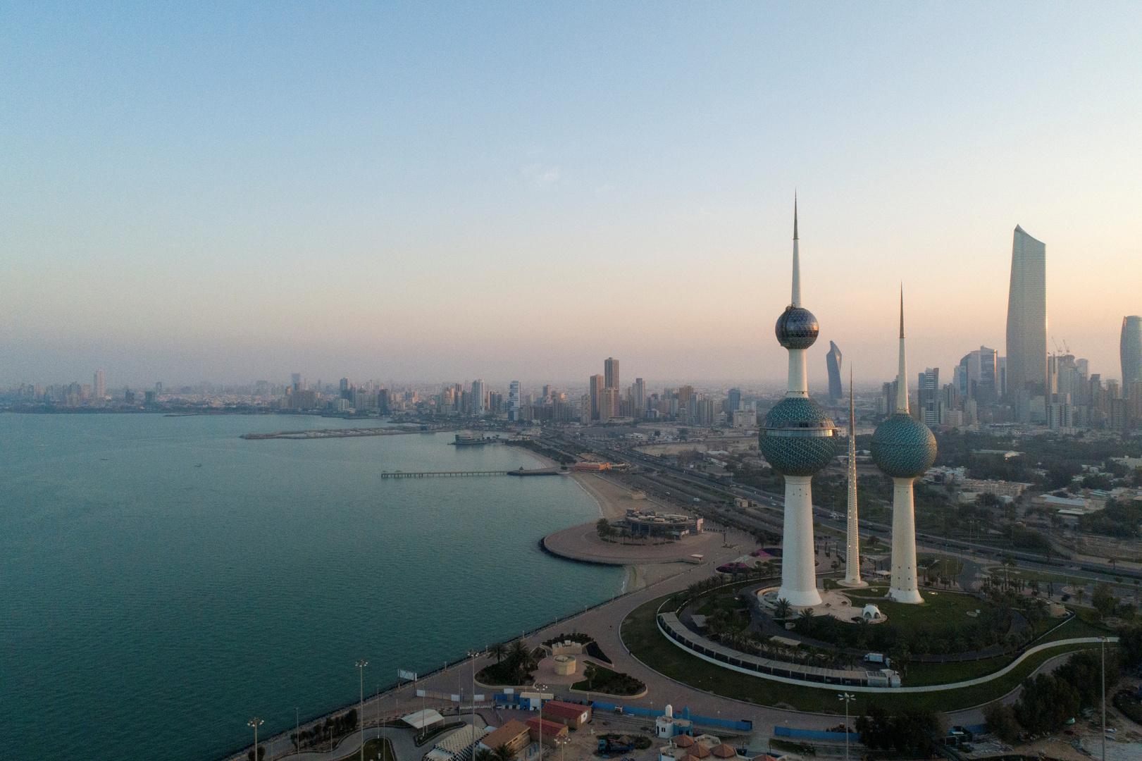 الكويت العاصمة