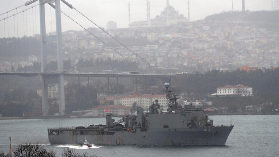 تركيا: واشنطن تقرر إلغاء إرسال سفنها الحربية إلى البحر الأسود