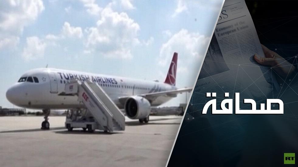 تركيا تعتبر وقف الرحلات الجوية من روسيا