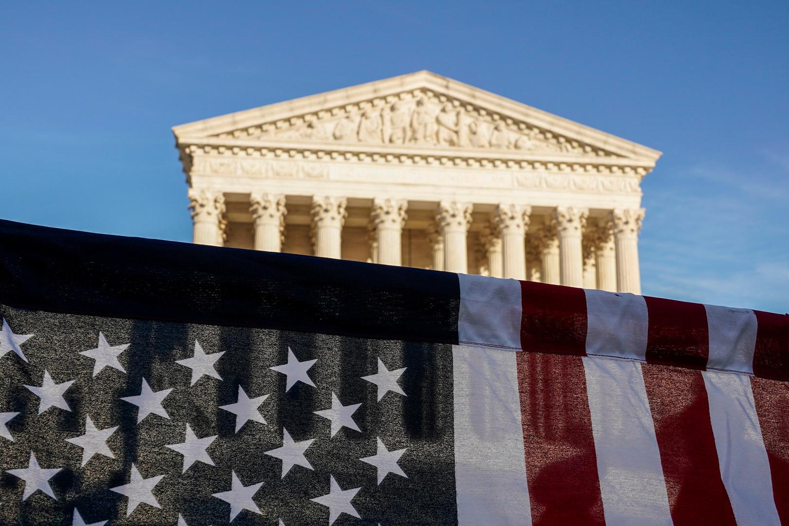 الولايات المتحدة تشكل لجنة لدراسة مسألة تعويض المتضررين من العبودية