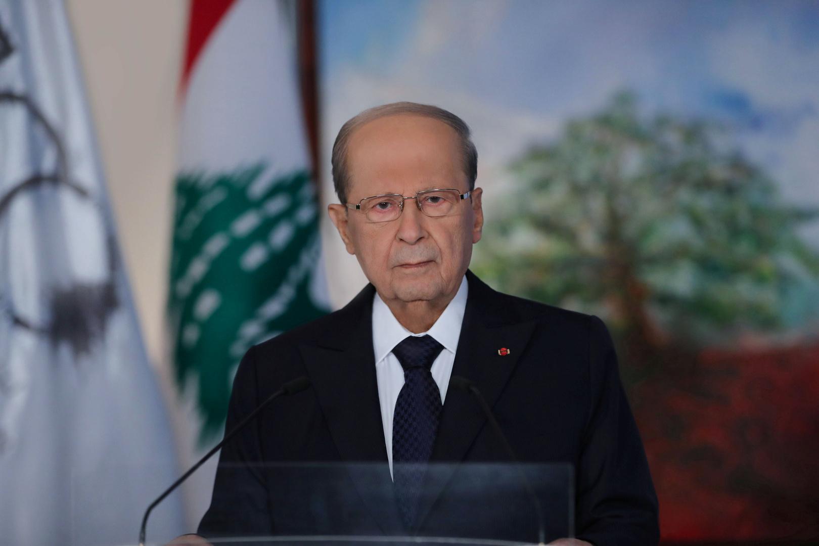 ميشال عون عن ترسيم الحدود: لبنان له حق تطوير موقفه وفقا لمصلحته