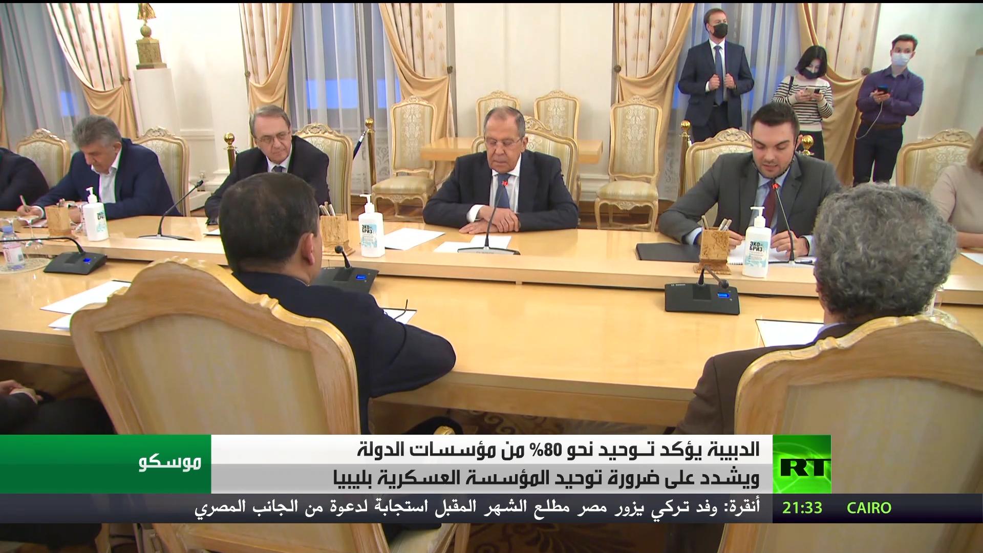 موسكو: مستعدون للتعاون لحل المشكلات في ليبيا