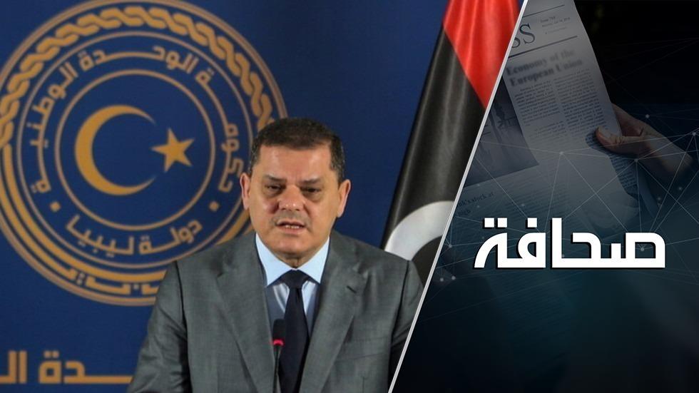 يبشر بربح كبير: على ماذا تتفاوض روسيا مع ليبيا؟