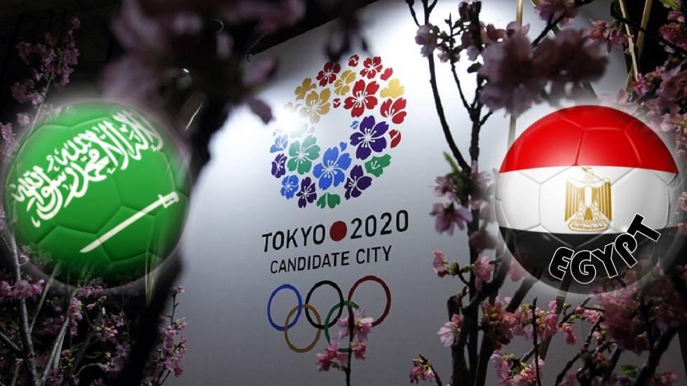 تعرف على تصنيف منتخبي مصر والسعودية قبل قرعة أولمبياد طوكيو وفقا