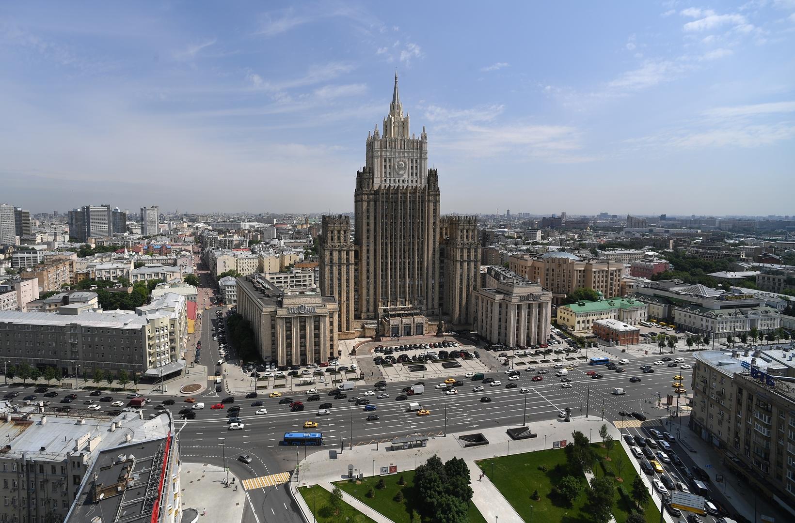 وزارة الخارجية الروسية.