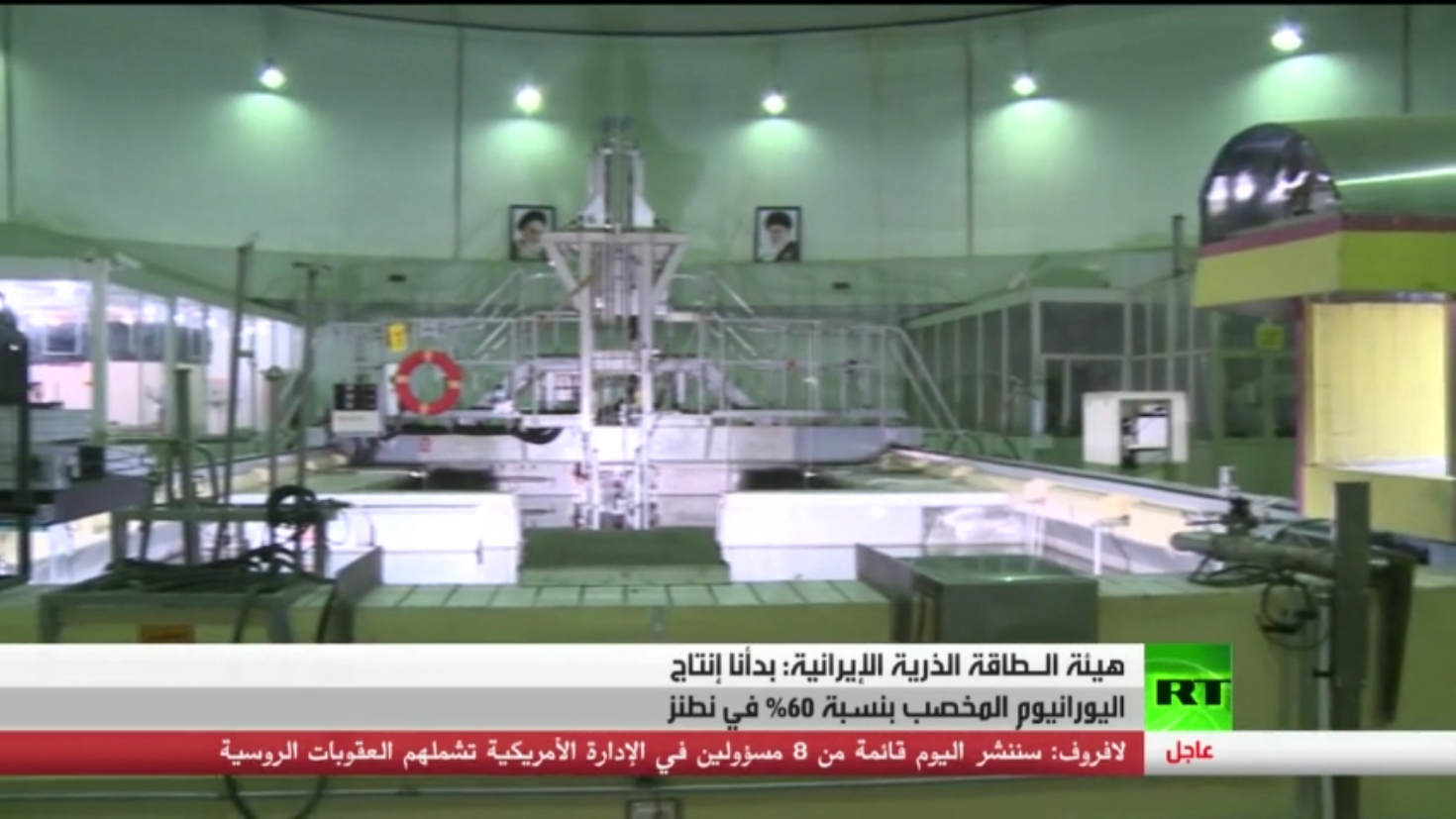 طهران: بدء تخصيب اليورانيوم بنسبة 60% بنطنز