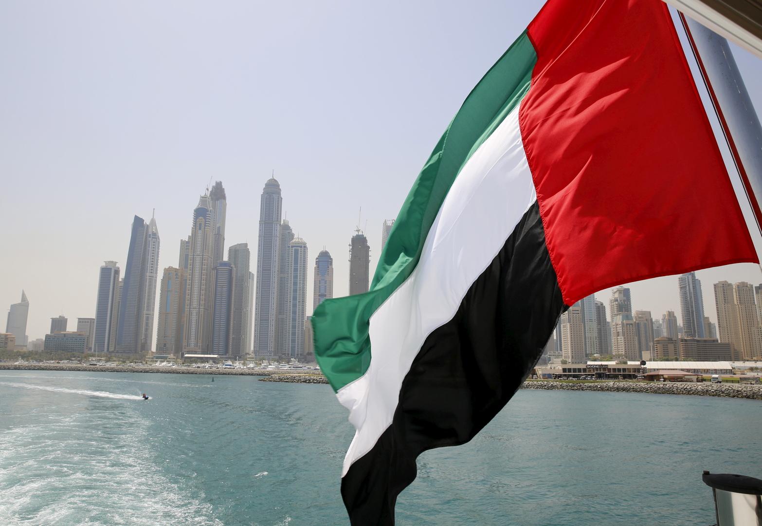الصحة الإماراتية تحذر من منتجات