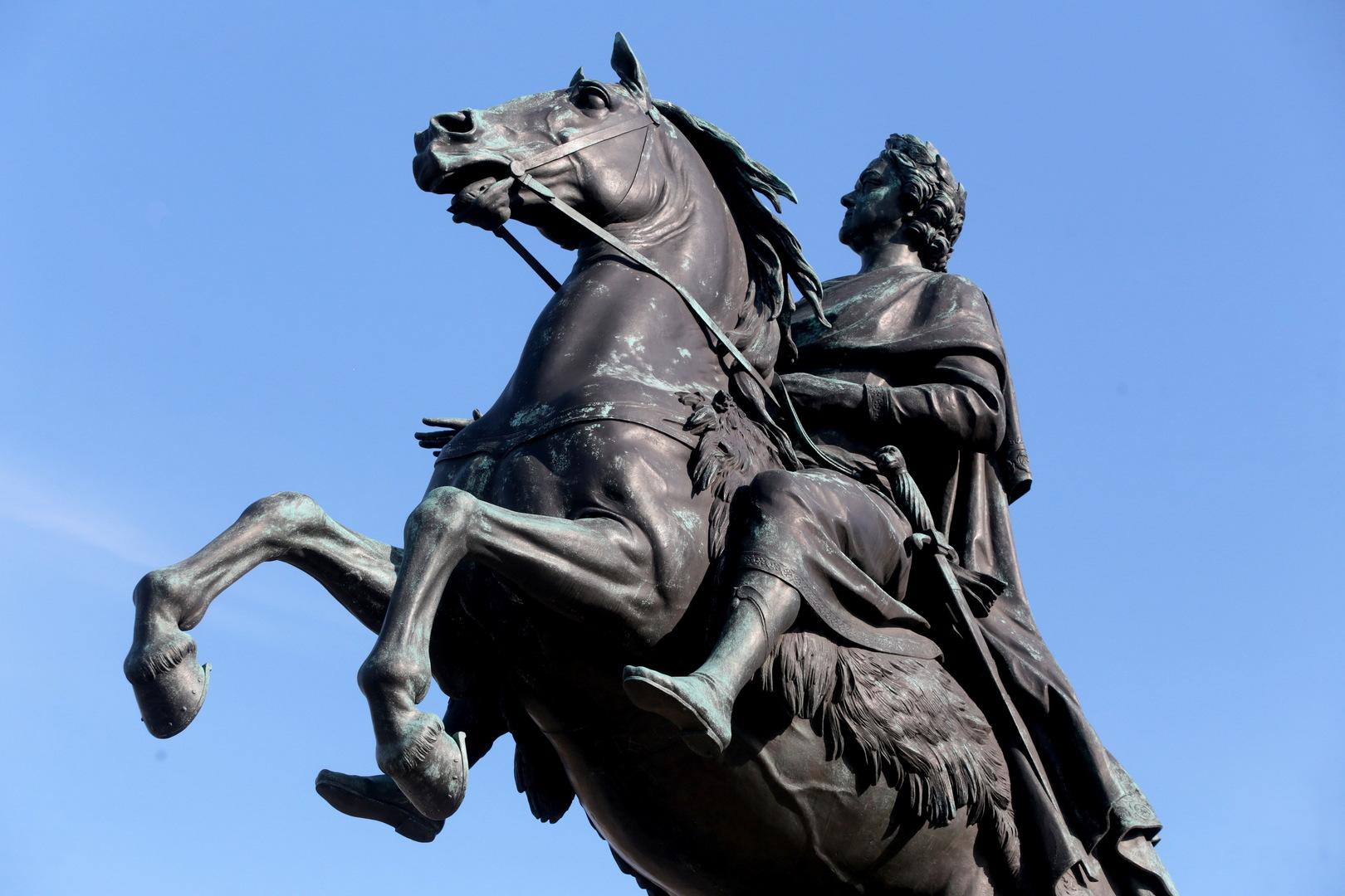 تمثال بطرس الأكبر