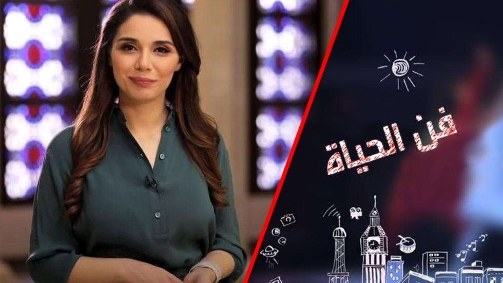 نكهة الشرق العربي.. في الأكل والسياحة والسينما