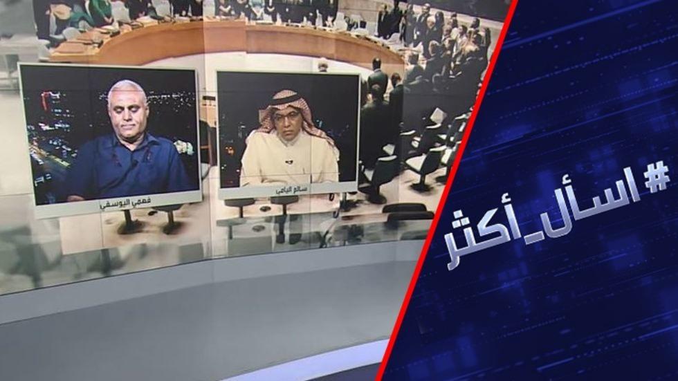 هجوم حوثي لا يتوقف.. ما أوراق السعودية؟